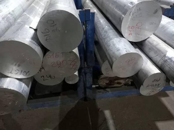 aluminy-d16-4