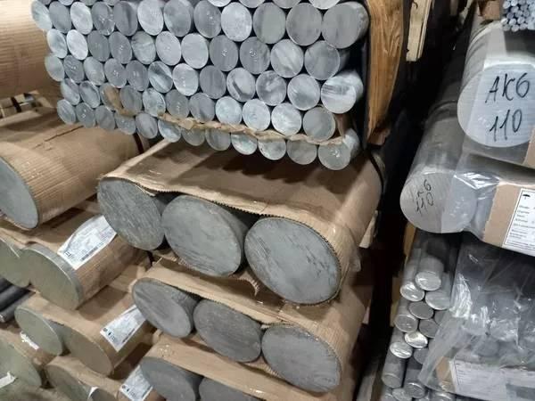 aluminy-ak6-3