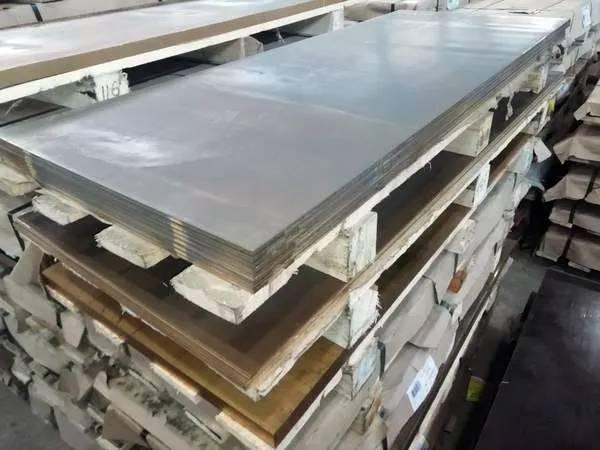 prokat-aluminievy